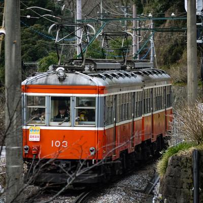 箱根登山鉄道の写真