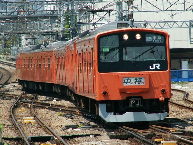 中央線201系の写真