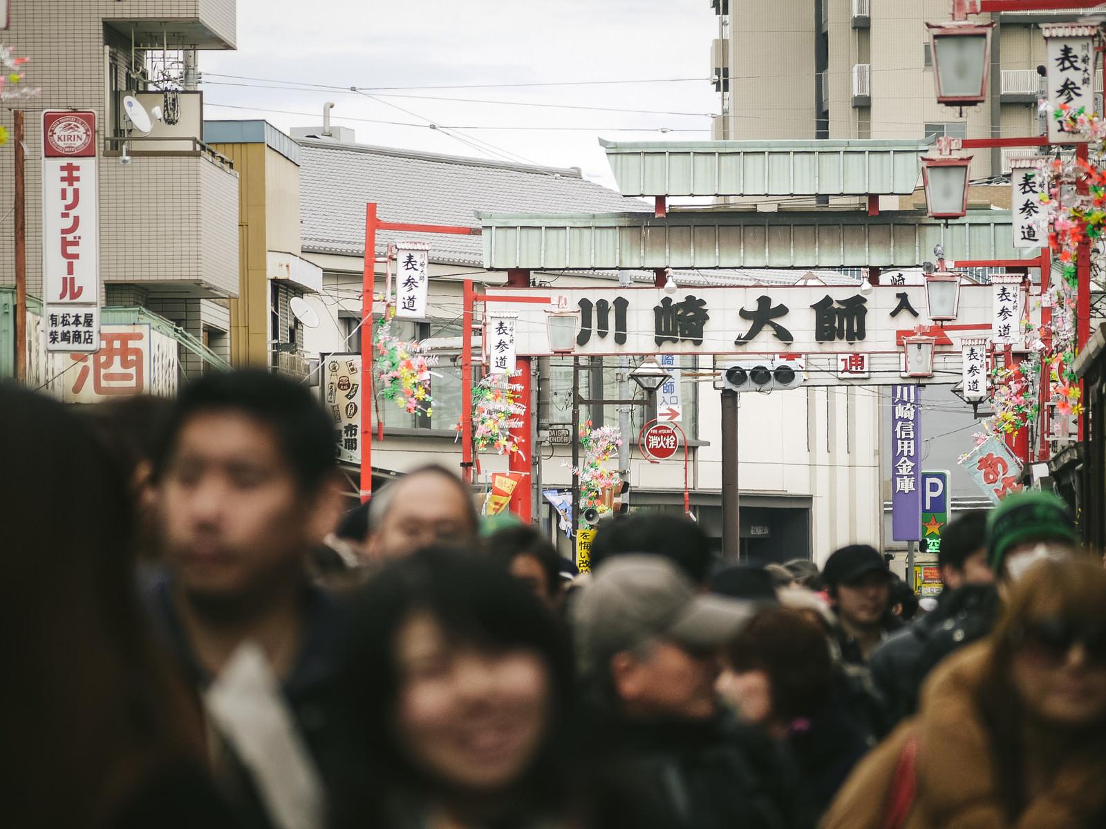 「人混みで溢れる川崎大師」の写真