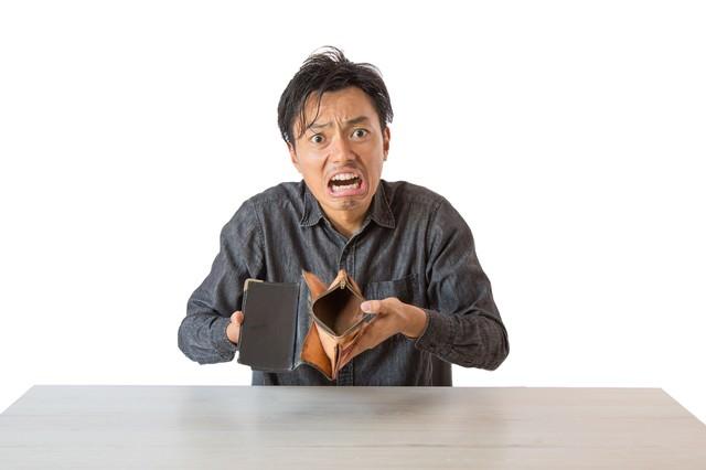 財布の中身が空っぽになった男性