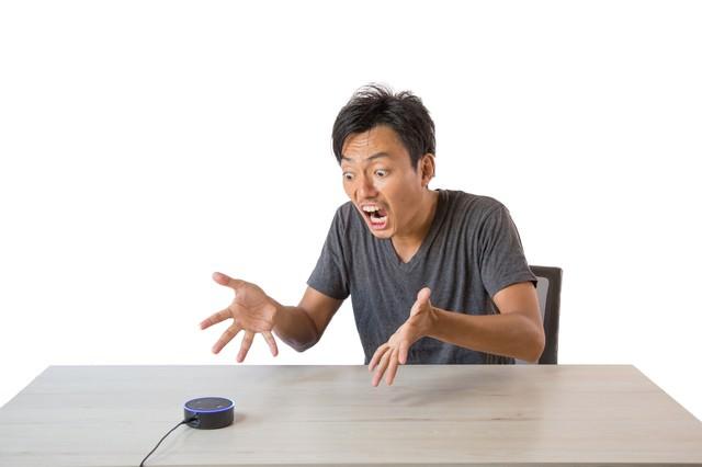予想外の音声アシストに聞き返す男性の写真