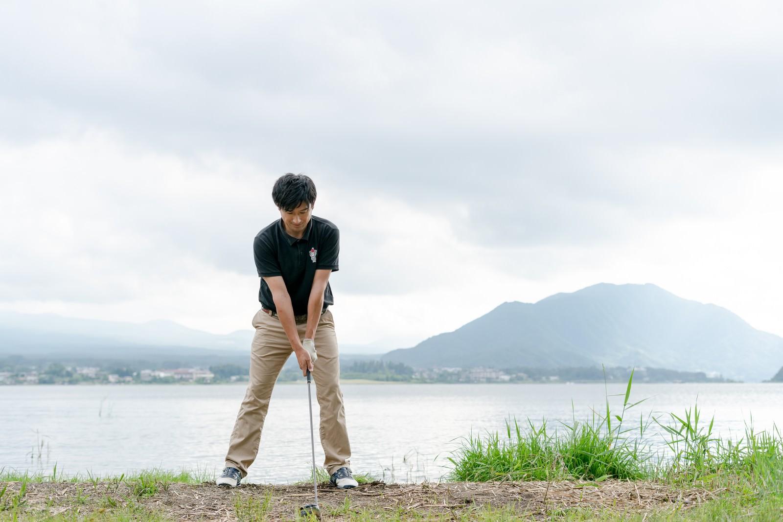 「ゴルファーの正しいアドレス(クラブを下に置いて止まっている状態) | 写真の無料素材・フリー素材 - ぱくたそ」の写真[モデル:サカモトリョウ]