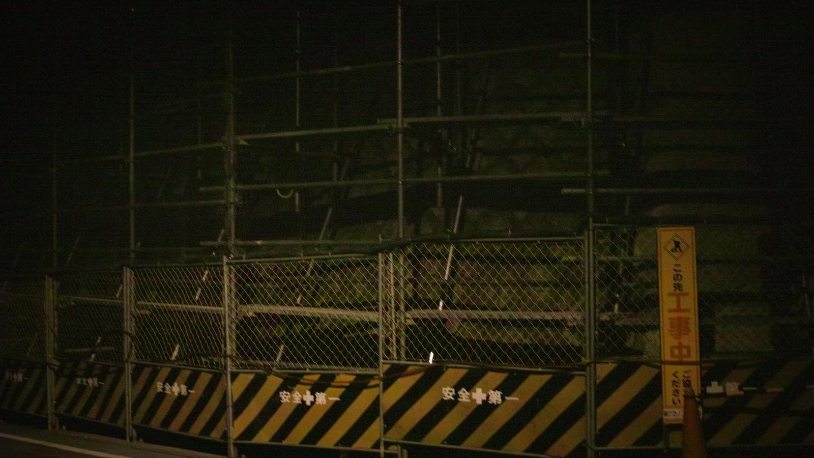 「安全第一!工事中の進入禁止安全第一!工事中の進入禁止」のフリー写真素材を拡大
