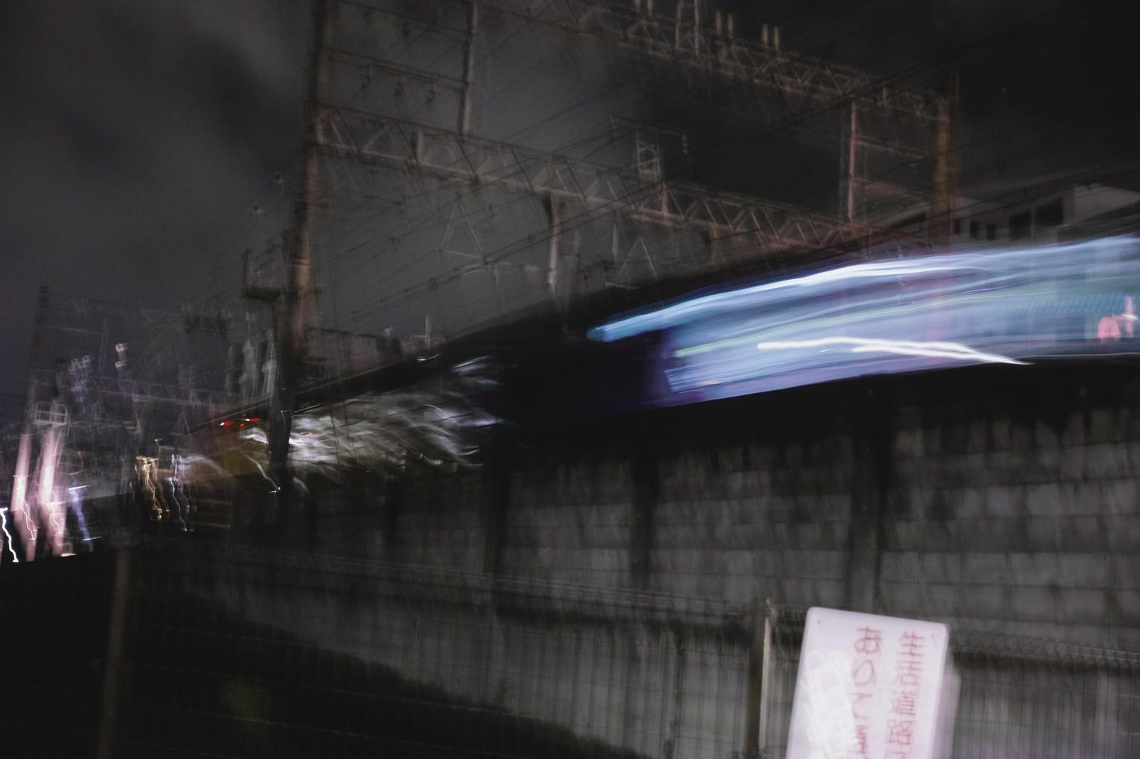 「夜間列車が通る」の写真