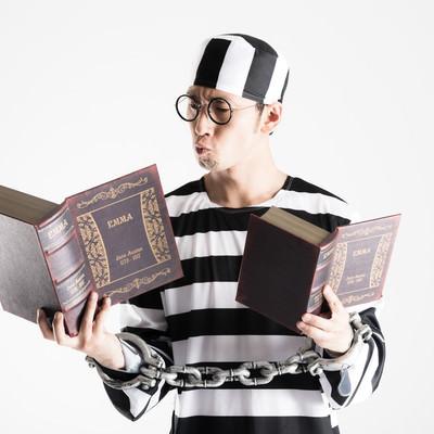 「刑務所の中で資格を取得する模範囚」の写真素材