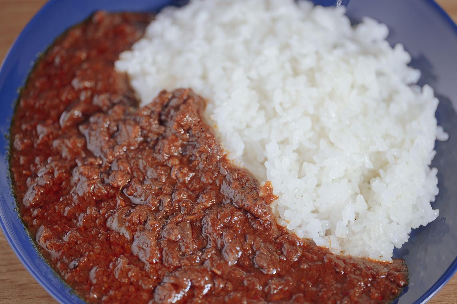 「ひき肉カレー」の写真