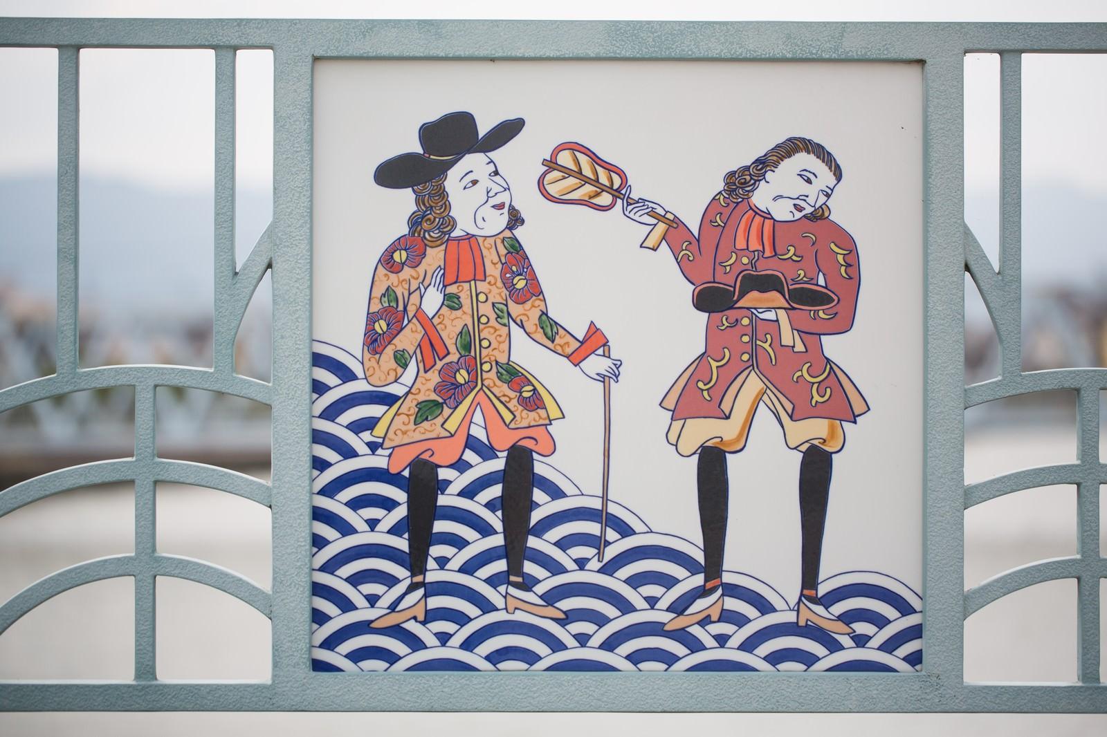 「伊万里市相生橋に描かれた外交(オランダ)の絵伊万里市相生橋に描かれた外交(オランダ)の絵」のフリー写真素材を拡大