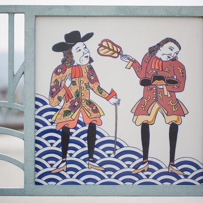 伊万里市相生橋に描かれた外交(オランダ)の絵の写真