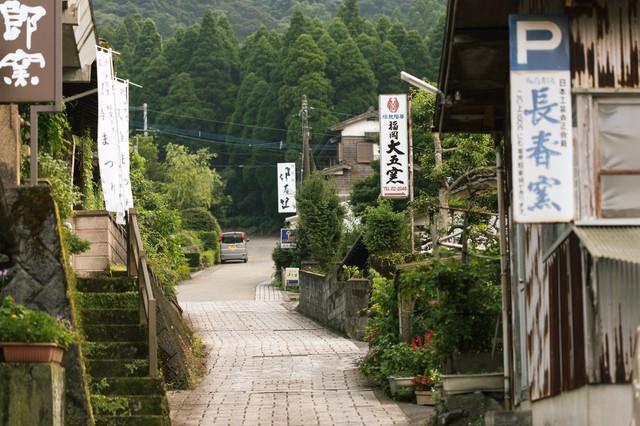秘窯の里「大川内山」と坂道の写真