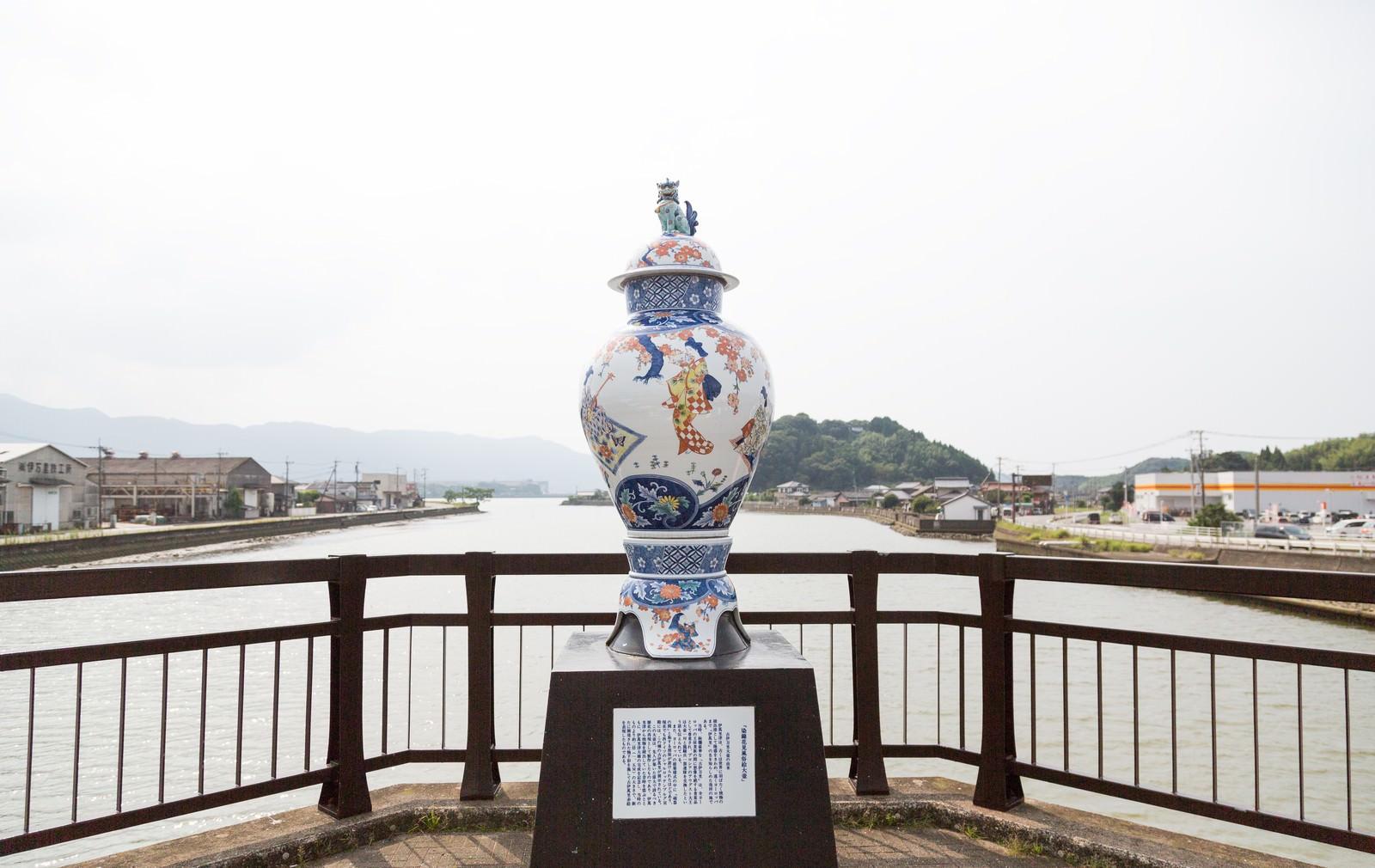 「伊万里川を眺める古伊万里大壺」の写真