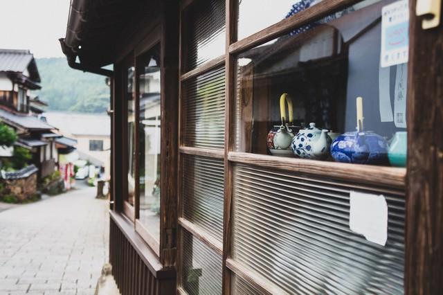 秘窯の里「大川内山」のお店の写真
