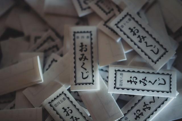 「神社のおみくじ」のフリー写真素材
