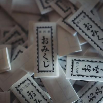 「神社のおみくじ」の写真素材