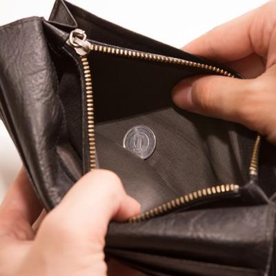財布を開けたら1円しか入ってなかった、貧乏が悪いんや・・・の写真