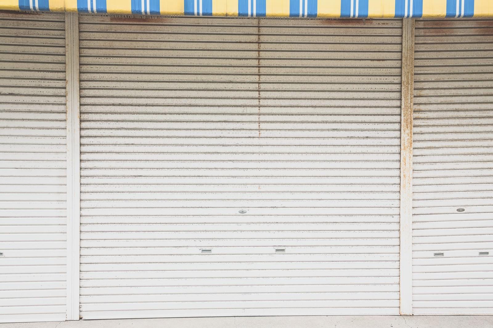 「商店街のシャッター」の写真