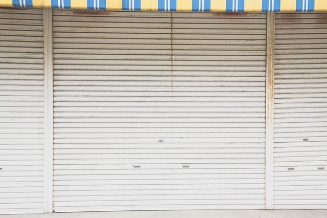 商店街のシャッターの写真