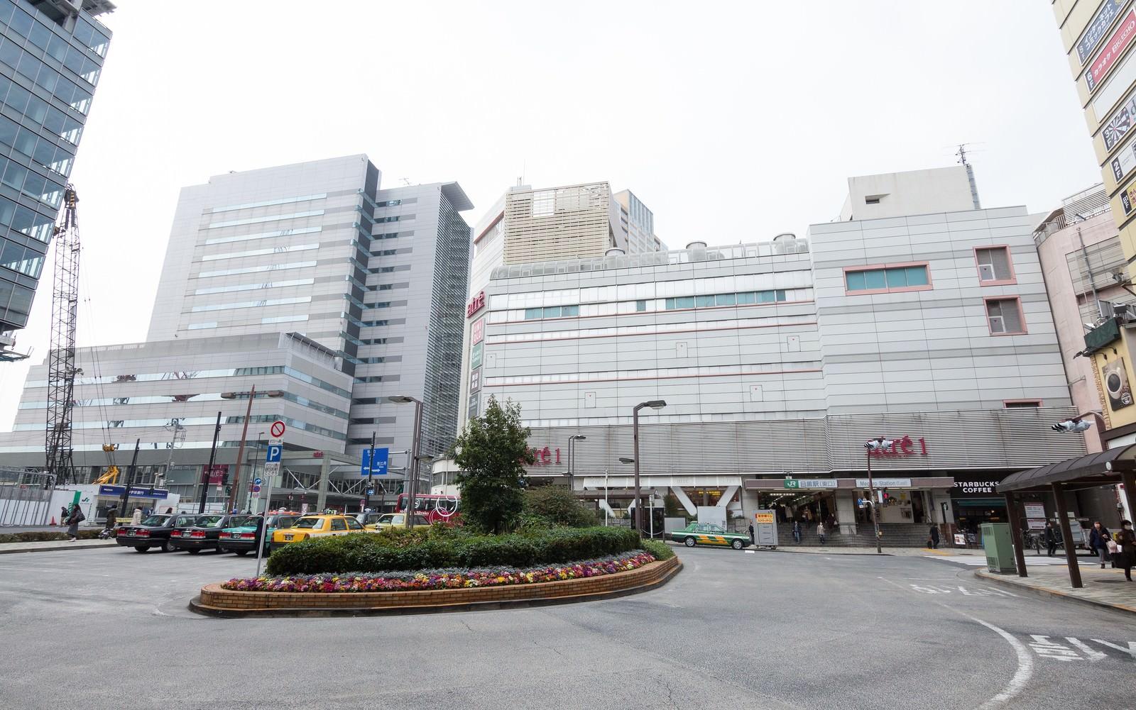 「目黒駅(西口ターミナル前)」の写真