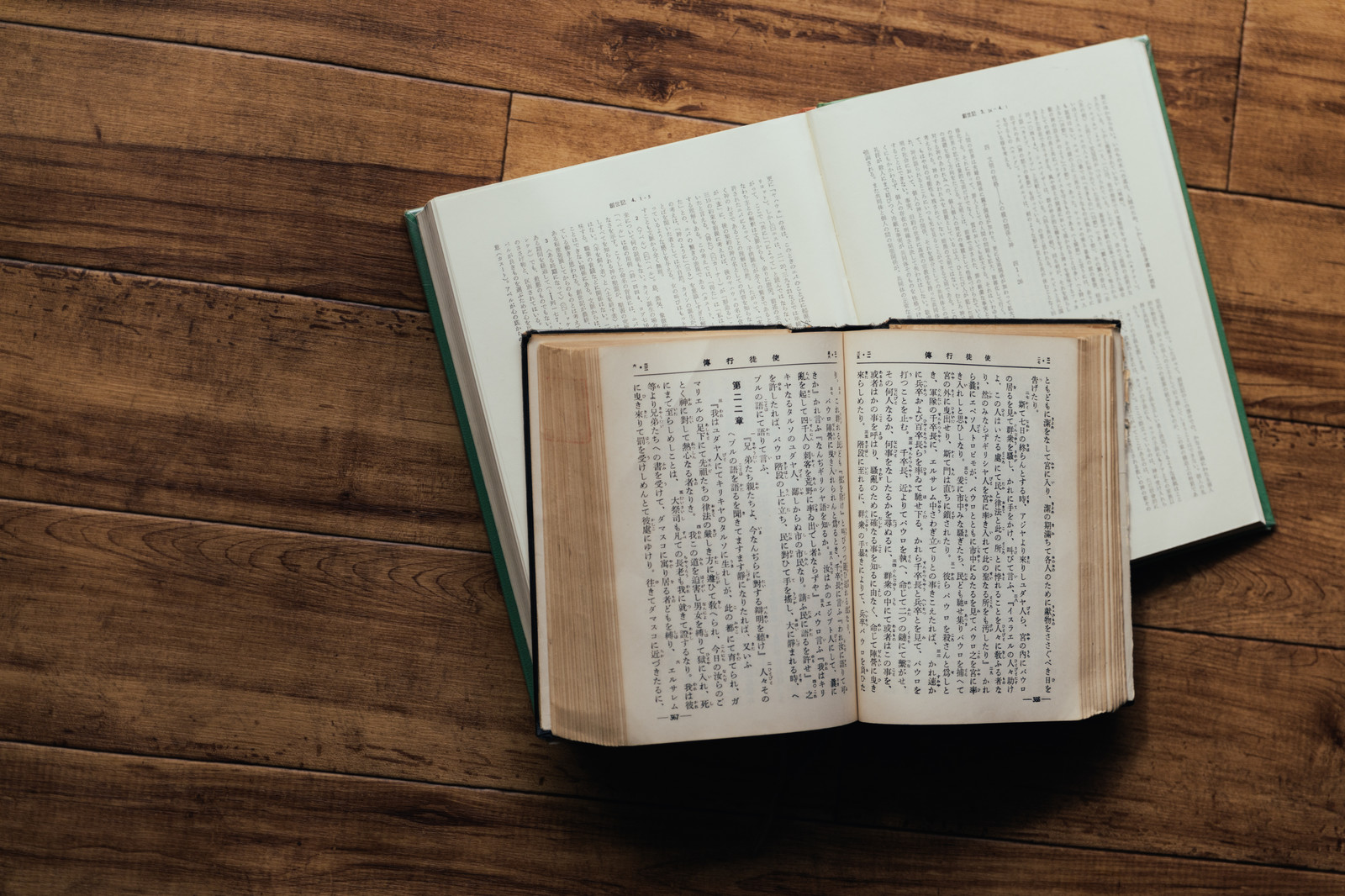 「無造作に置かれた聖書」の写真
