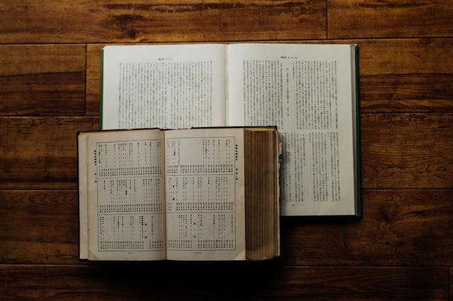 開かれたキリスト教の教典(聖書)の写真
