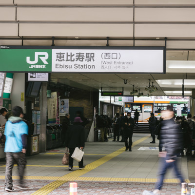 「JR恵比寿駅前(西口)」の写真素材