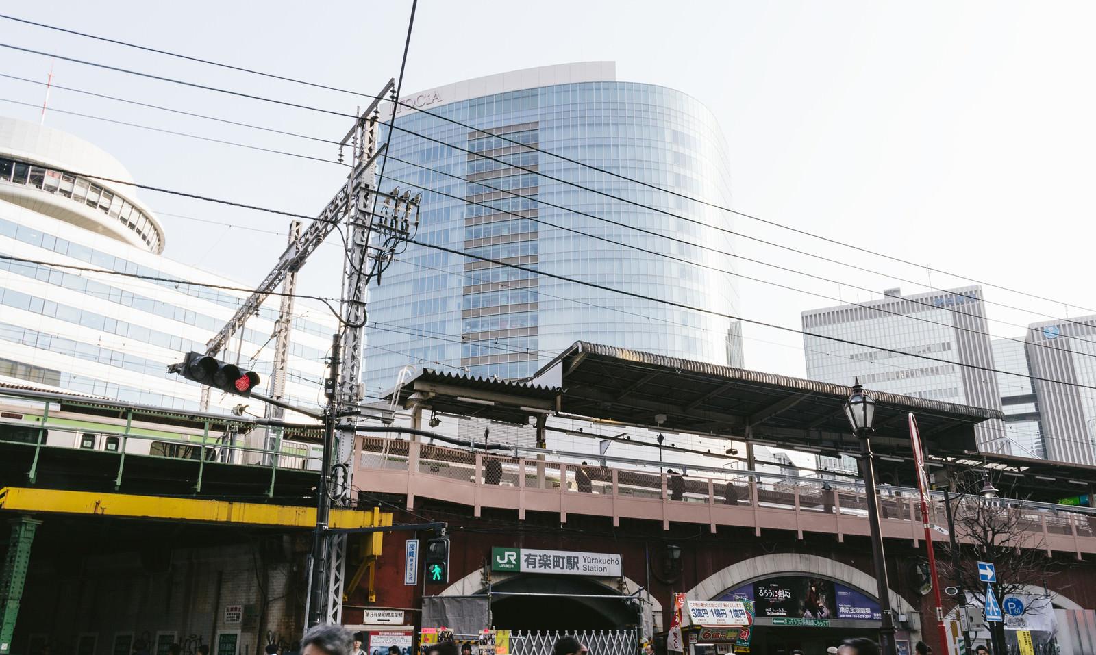 「有楽町駅を出てすぐ」の写真