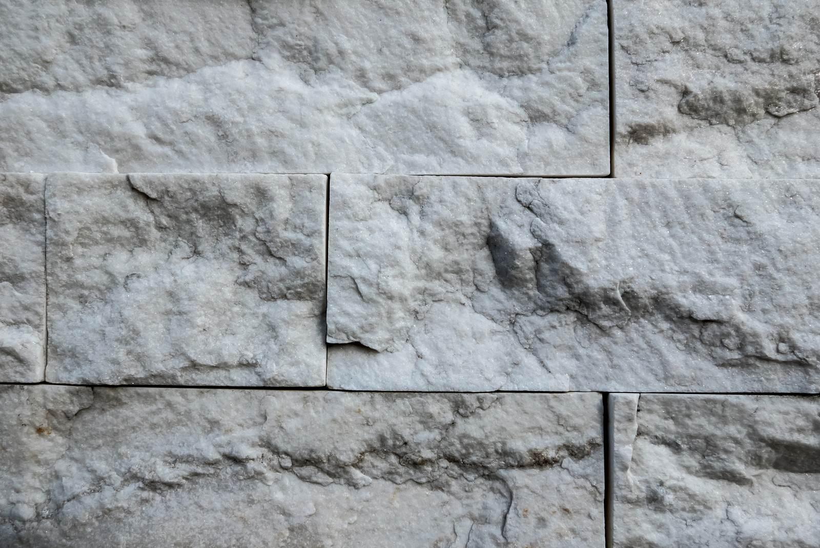 「凹凸のある石のタイル(テクスチャー)」の写真