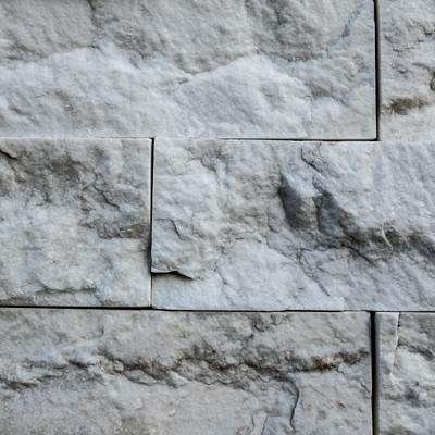 「凹凸のある石のタイル(テクスチャー)」の写真素材