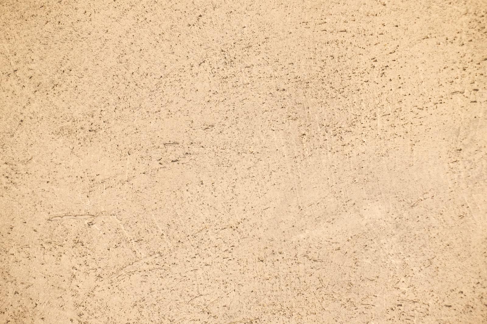 「粗いアスファルト白ペンキ(テクスチャー)」の写真