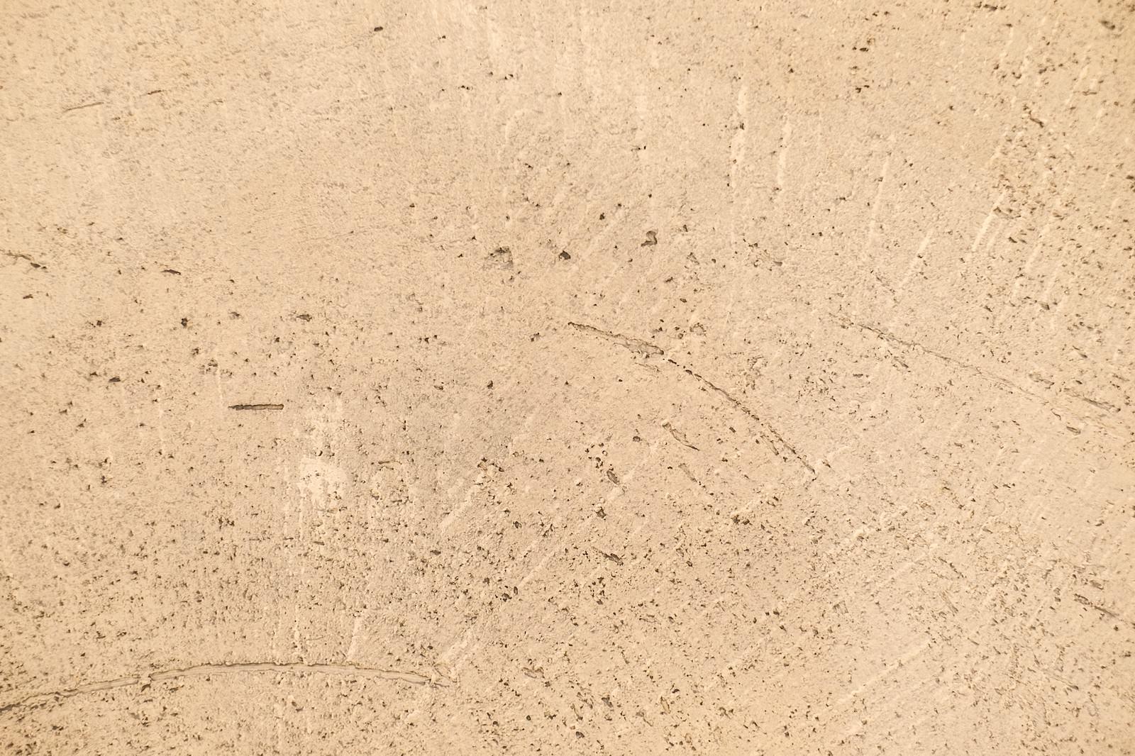 「築40年以上の団地の壁(テクスチャー)」の写真