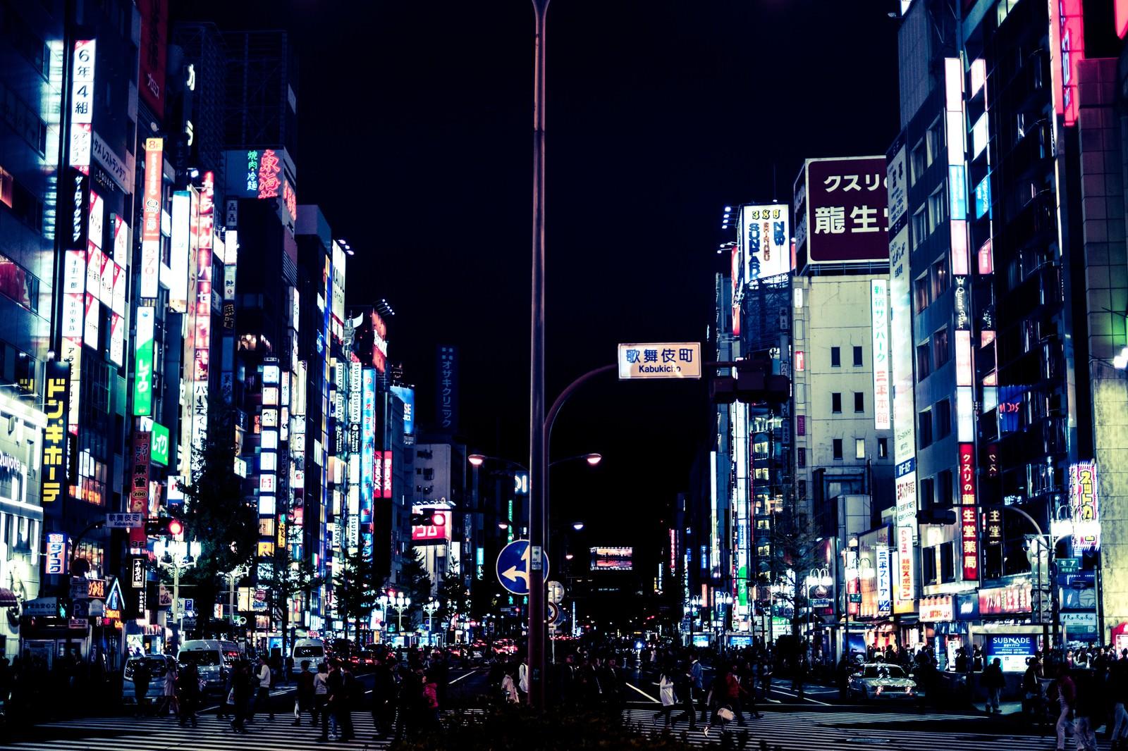 「眠らない街-歌舞伎町眠らない街-歌舞伎町」のフリー写真素材を拡大