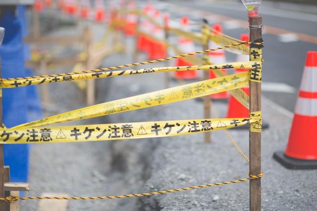 道路工事中「キケン注意」の写真
