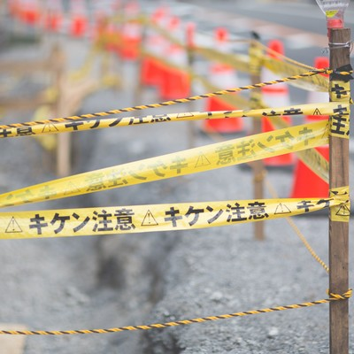 「道路工事中「キケン注意」」の写真素材