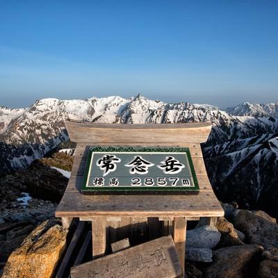 常念岳山頂から望む山並みの写真
