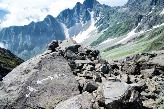 登山道の岩に書かれた表記(奥ホへ↔北穂へ)の写真