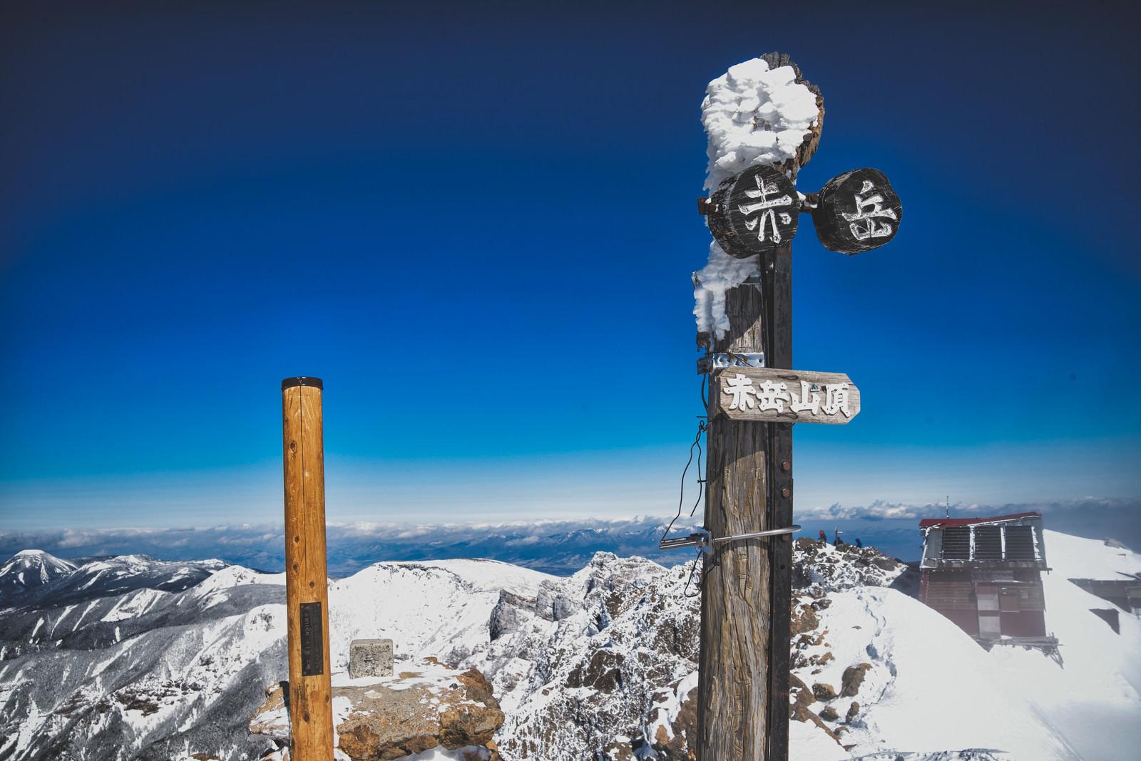 「山頂にある指導標(赤岳)」の写真