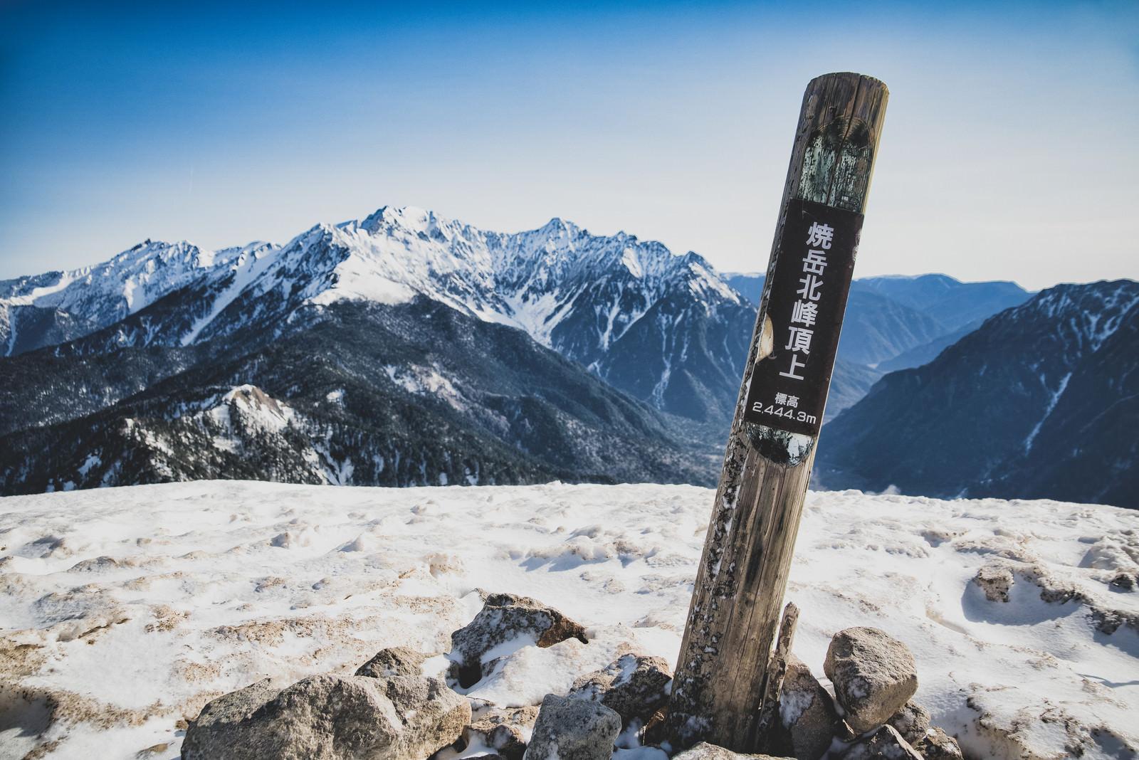 「焼岳山頂にある標識(北アルプス)」の写真