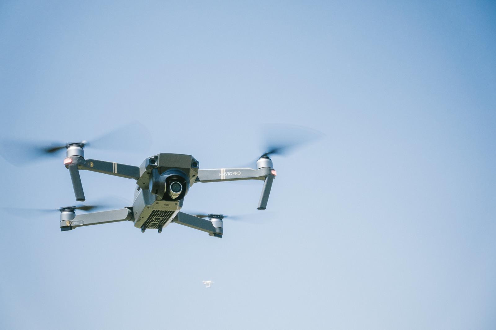 「200g以上の無人航空機(ドローン)は上空150m以下で飛行すること」の写真
