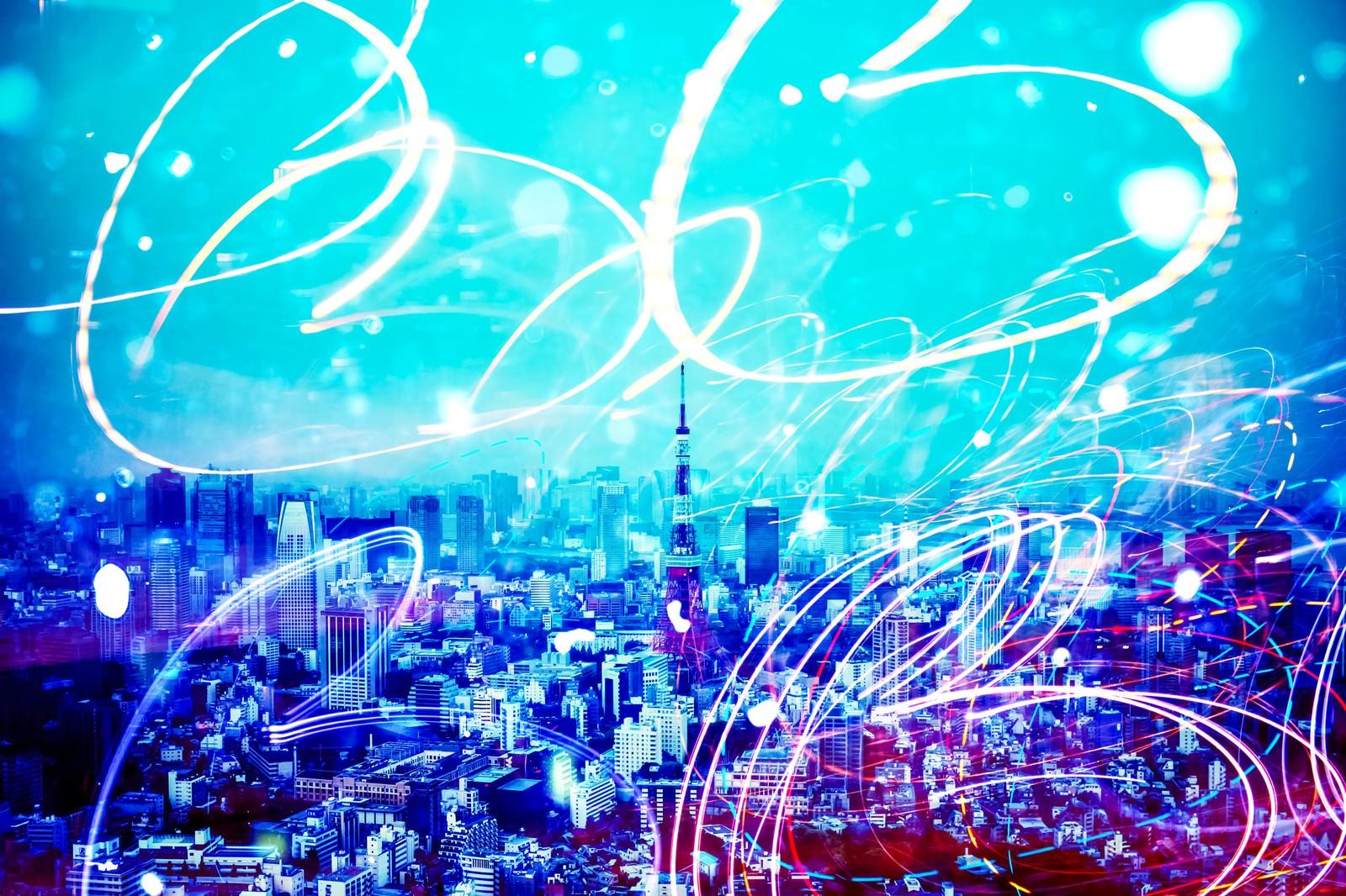 「都会に描く光跡都会に描く光跡」のフリー写真素材を拡大