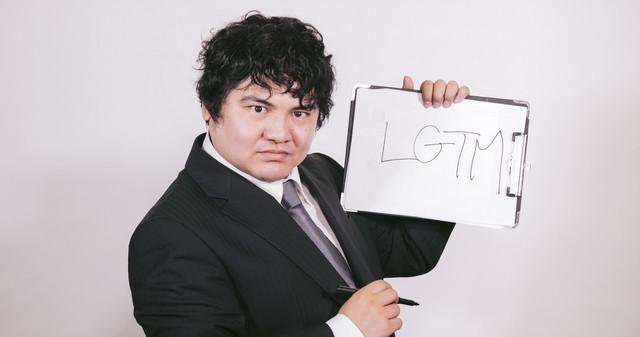よく見て「LGTM」の写真