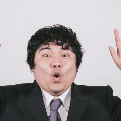 あっと驚くビジネスマンの写真