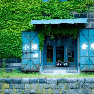 「小樽の倉庫」の写真素材