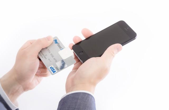 スマホでクレジットカード決済する(スクエア)の写真