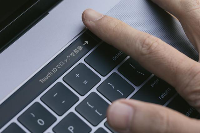 指紋認証でログインが楽になるの写真