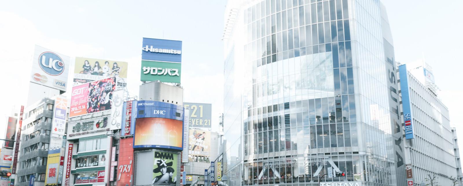 「渋谷駅前の様子」の写真
