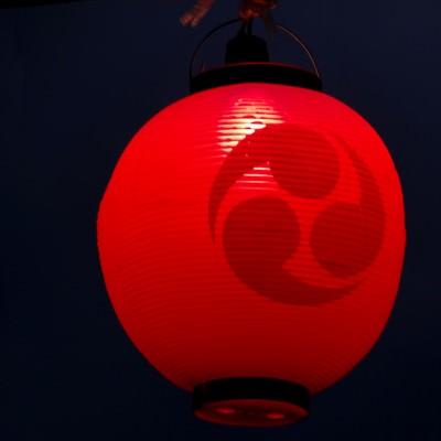 「赤提灯」の写真素材