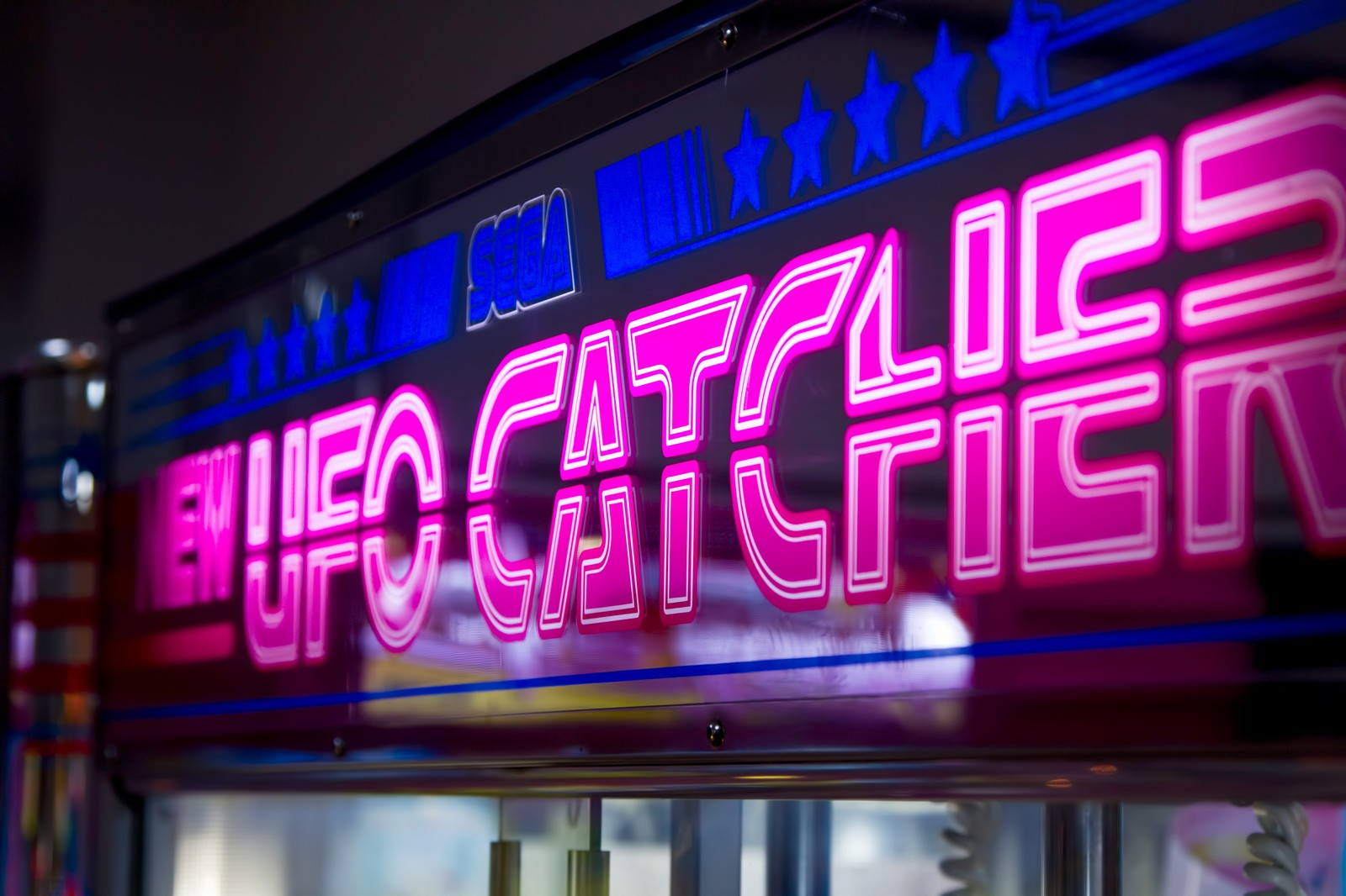 「古いゲームセンターのUFOキャッチャー」の写真