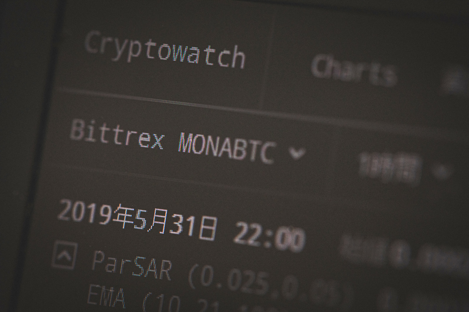 「Cryptowatch で MONABTC を確認」の写真