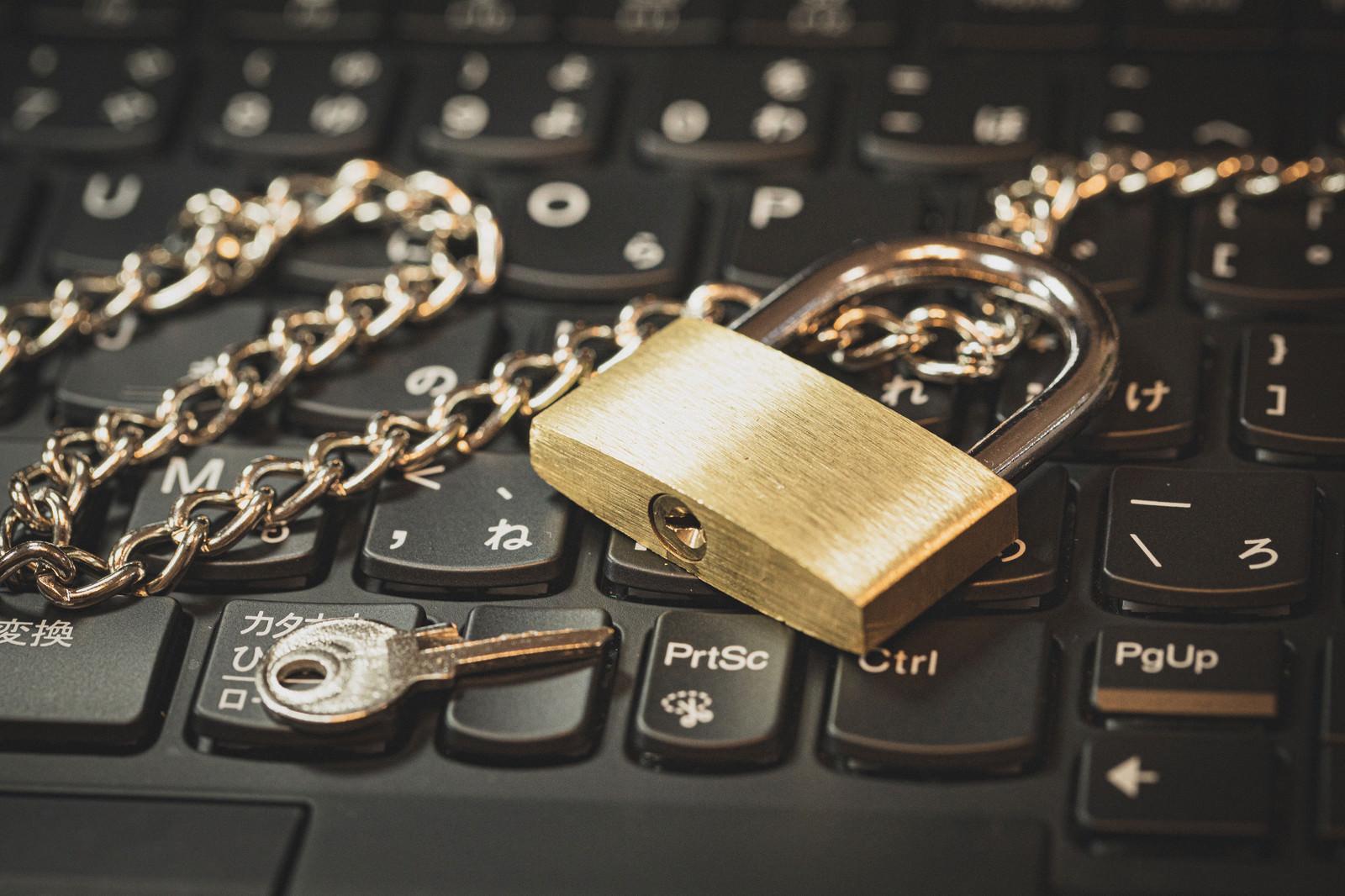 「脆弱性やセキュリティ関連」の写真