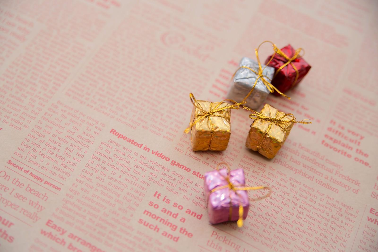 「英語のプレゼント | 写真の無料素材・フリー素材 - ぱくたそ」の写真