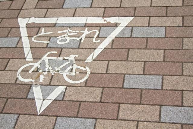 とまれの自転車表記の写真